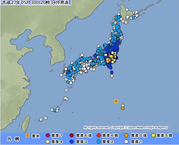 小笠原諸島で深発地震・最大震度...