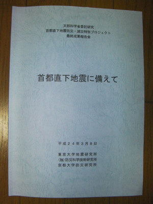 Toudai_006