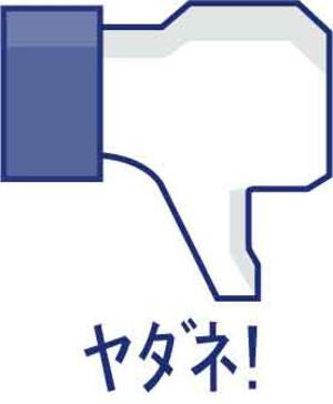 Like_3