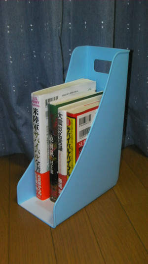 Book_shelf_001