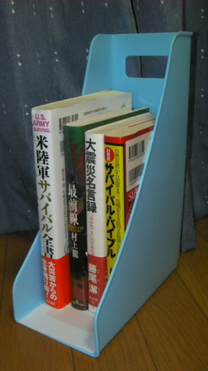 Book_shelf_003