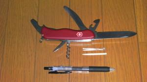 Knive_006