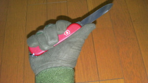 Knive_011