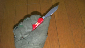 Knive_012