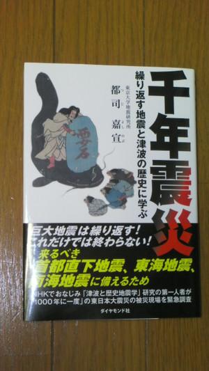 Book_013
