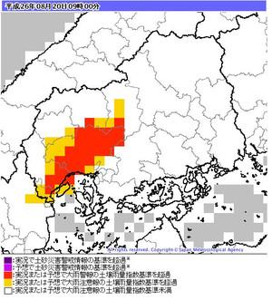 Hiroshima_dosyakei