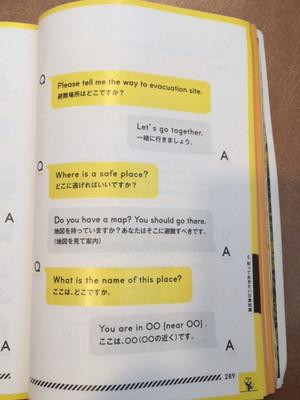 English4